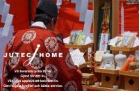 北欧の家・湘南の家 ジューテックホーム (2).JPG