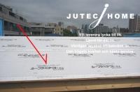 北欧の家 3階建て 東京都品川区 (1).JPG