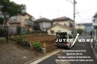北欧注文住宅 スウェーデン住宅 横浜市鶴見区.JPG