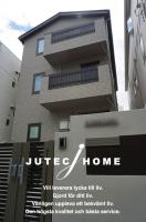 北欧住宅 2世帯住宅 施工例.JPG
