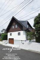 北欧の家 大屋根スタイル スーモ雑誌掲載.jpg