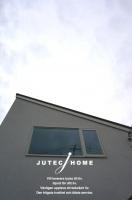 【高気密・高断熱・高遮熱の家】 アーキペラーゴ.JPG
