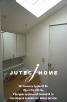 【高気密・高断熱・高遮熱の家】 アーキペラーゴ (2).JPG