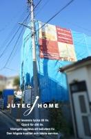 北欧輸入住宅 防音室のある家 横浜市鶴見区.JPG