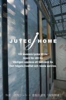 北欧輸入住宅 防音室のある家 横浜市鶴見区 (1).JPG