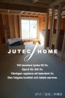 北欧輸入住宅 防音室のある家 横浜市鶴見区 (4).JPG