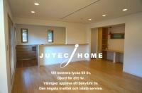 長期優良住宅 東京都品川区 ビルトインガレージのある家 (1).JPG