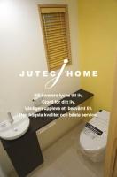 長期優良住宅 東京都品川区 ビルトインガレージのある家 (5).JPG