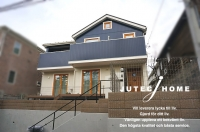 北欧住宅 北欧デザインの家 湘南鵠沼の家 (1).JPG