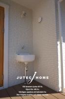 北欧住宅 北欧デザインの家 湘南鵠沼の家 (4).JPG