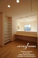 北欧住宅 北欧デザインの家 湘南鵠沼の家 (6).JPG