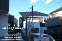 横浜市港北区 全館空調の家.JPG