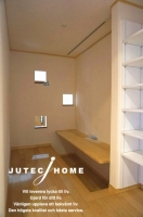 横浜市港北区 全館空調の家 (3).JPG