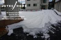 大雪 2014年2月 (3).JPG