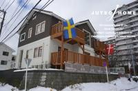 2014年大雪2回目 横浜市 北欧の家 ジューテックホーム (2).JPG