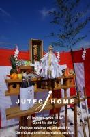地鎮祭 建築家と建てる家 アーキペラーゴ 神奈川県厚木市 (3).JPG