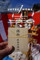 地鎮祭 建築家と建てる家 アーキペラーゴ 神奈川県厚木市 (5).JPG