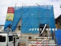 【高気密・高断熱・高遮熱の家】 輸入住宅 ジューテックホーム.JPG