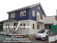 北欧の家 スウェーデン住宅 東京都西多摩郡.JPG