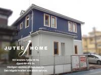 北欧の家 スウェーデン住宅 東京都西多摩郡 (1).JPG