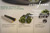 ルンバ 800シリーズ 掃除機 インプレッション (2).JPG