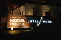 北欧スウェーデン風ハウス 外観 モデルハウス (2).JPG