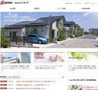 ジューテック ホームページ.JPG