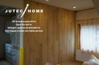 北欧輸入住宅 モデルハウス改装工事・リフォーム ジューテックホーム (2).JPG