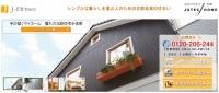 残り2棟 ジェイブリッサ 北欧輸入住宅 木製トリプルガラス窓 2.JPG