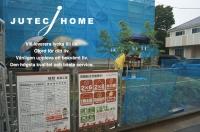 【高気密・高断熱・高遮熱の家】 建築家と建てる家 アーキペラーゴ (2).JPG
