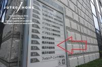 認定:低炭素住宅 申請 【高気密・高断熱・高遮熱の家】 (2).JPG