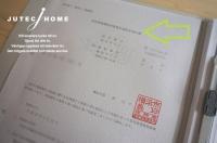 認定:低炭素住宅 申請 【高気密・高断熱・高遮熱の家】 (3).JPG