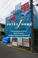 北欧輸入住宅 ジューテックホーム スウェーデン風ハウス (1).JPG