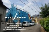 北欧スカンジナビアンスタイル 大屋根の家 横浜市青葉区 (1).JPG