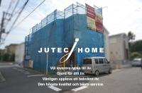 建築家と建てる家 アーキペラーゴ ツーバイシックス・ツーバイエイト (1).JPG
