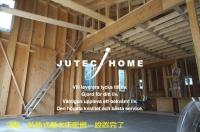 建築家と建てる家 アーキペラーゴ ツーバイシックス・ツーバイエイト (2).JPG