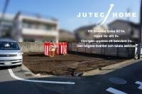 建築家と建てる家 地鎮祭 ジューテックホーム 東京都調布市 (1).JPG