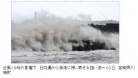 台風19号 2014  1.JPG