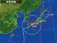 台風19号 2014.JPG