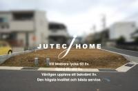 北欧輸入住宅 【高気密・高断熱・高遮熱の家】c (3).JPG