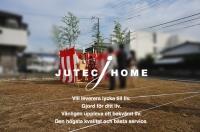北欧輸入住宅 【高気密・高断熱・高遮熱の家】c.JPG