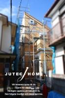 狭小住宅 ジューテックホーム 北欧の家 東京都豊島区 (1).JPG