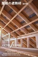 狭小住宅 ジューテックホーム 北欧の家 東京都豊島区 (3).JPG