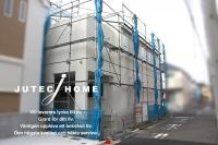 建築家と建てる家 2階リビング 高気密・高断熱・高遮熱の家 (1).JPG