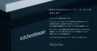キッチンハウス.JPG