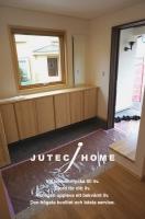 北欧スカンジナビアンデザイン 大屋根のある家。横浜市青葉区 (2).JPG
