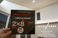 建築家と建てる家 アーキペラーゴ 横浜市南区 (5).JPG