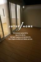 建築家と建てる家 アーキペラーゴ 横浜市南区 (7).JPG