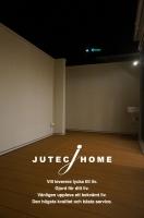 建築家と建てる家 アーキペラーゴ 横浜市南区 (8).JPG