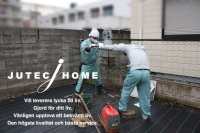 北欧輸入住宅 木製サッシ 東京都世田谷区 (2).JPG